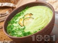 Крем супа от тиквички, с царевица от консерва, сметана и копър